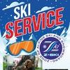 Прокат лыж и сноубордов в Яхроме, ZSKI сервис.