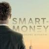 Smart Money|Бизнес журнал