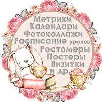 ΟльгаΑнисимова