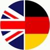 Английский и немецкий языки. Переводы, Тверь