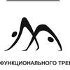 """Студия йоги и функционального тренинга""""МАКСИМУМ"""""""