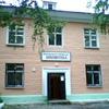 Biblioteka Nizhnyaya-Salda