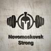 Novomoskovsk Strong