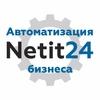 Netit24. Автоматизация бизнеса