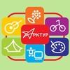 Всероссийский конкурс «Арктур»