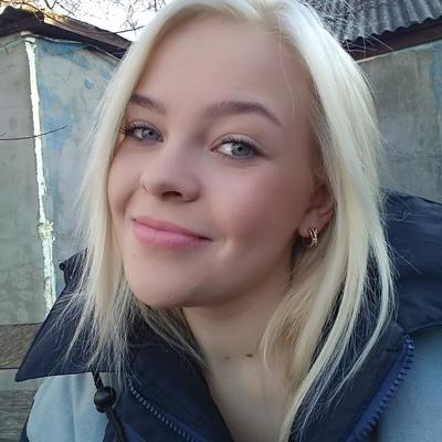 Катеринка Рябоконь
