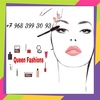 Queen Fashions 13-47, 13-01/03