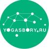 Йога-сборы в Крыму 2021. Углубление практики.