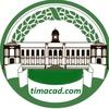 Саженцы Тимирязевской академии и питомников