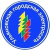 МУП УльГЭС