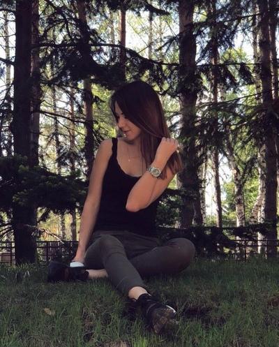 Kylie Gardner