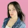 Katy Almend
