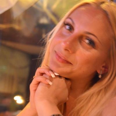 Наталия Анакшина
