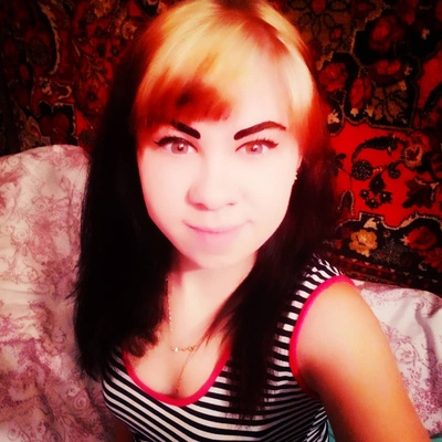 Наталья Волкова, Дружковка