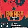 Energy fest   16 апреля   MANHATTAN