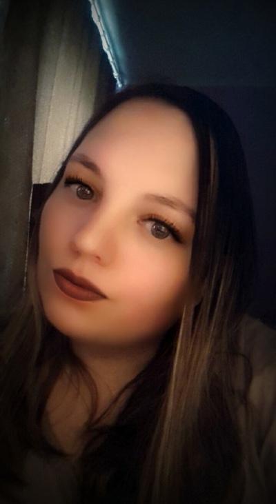 Полина Сафарова