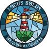 Locus Solus в Калининграде