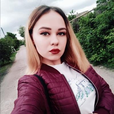 Таня Игнатенко, Харьков