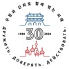 Korea-Russia Year of Cultural Exchanges