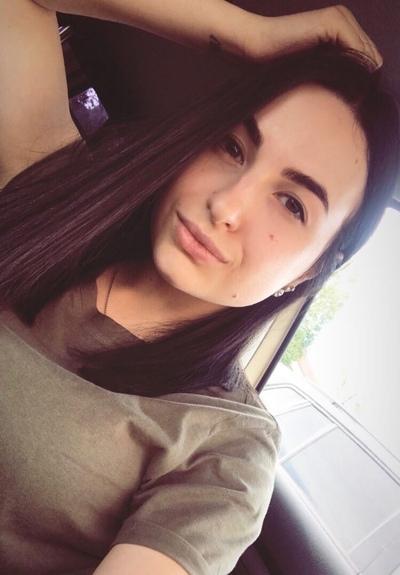 Видана Радецкая