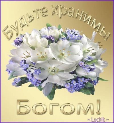 Греза Князева, Королёв