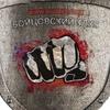 Бойцовский клуб онлайн игра   Старый БК Combats