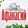 Холдинг Афанасий