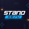 Standice.ru - самый честный сайт Standoff 2