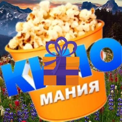 Вероничка Сергеева, Казань