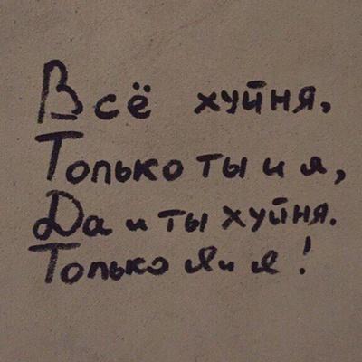 Dima Tot