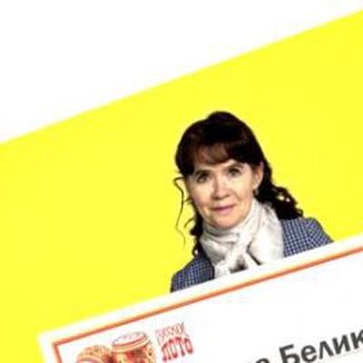 Дарина Колесникова, Санкт-Петербург