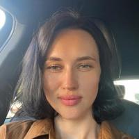 ЕкатеринаСергеева