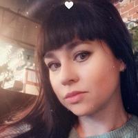 ЕкатеринаМайорова