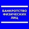 Юридический Центр - Правое дело. Нижний Тагил.
