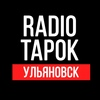 RADIO TAPOK в Ульяновске | 21.04 |ALASKA !