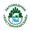 Заповедник «Костомукшский»