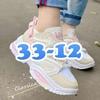 Обувь штучно Сагиз Олимов 33-12