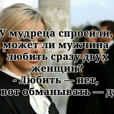 Наташа Федорова