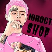 юность.shop