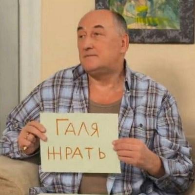Дмитрий Ревенко, Коелга