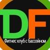 Данфитнес/danfitness