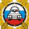 Управление ГИБДД УМВД России по Тверской области