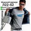 Мужская одежда Опт 22-52