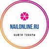NAILONLINE.RU