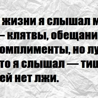 Айдер Эбубекиров, Симферополь