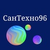 Интернет-магазин сантехники «СанТехно96»