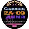 Дима Нгуен 1-131
