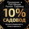 Абдулло Азимов 12-18