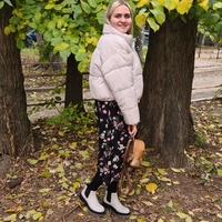 АнастасияЧеснокова