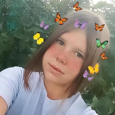 Дарья Бабушкина